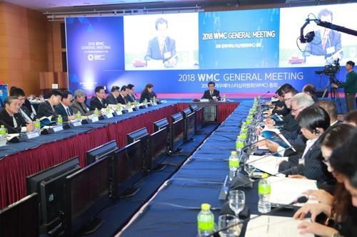 韩国忠清北道崛起为国际武术高地