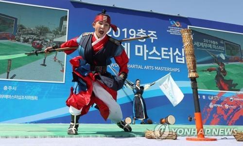 资料图片:武术表演 韩联社