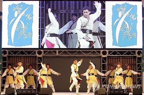 资料图片:忠州世界武术节 韩联社