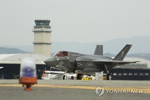 资料图片:F-35B战机 韩联社