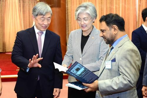 韩外长助力审计监察院长竞选联合国审计委员会委员