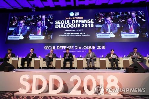 2019首尔安全对话下月举行 未邀朝鲜参加