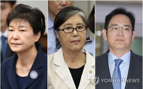 资料图片:左起依次是朴槿惠、崔顺实、李在镕。 韩联社