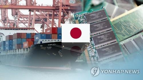 日本对韩限贸后首次批准出口高纯度氟化氢 - 1