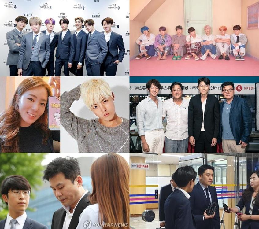一周韩娱:胜利梁铉锡到案 防弹少年团获奖