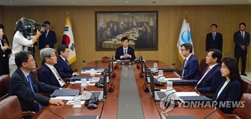 详讯:韩央行维持基准利率1.5%不变
