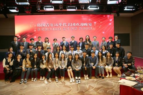 韩国青少年代表团将访华展开交流
