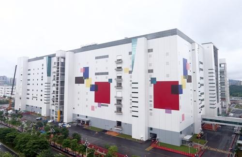 LG Display广州OLED面板工厂正式投产