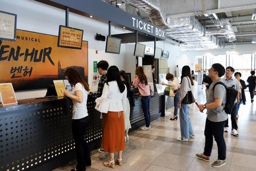 调查:韩52小时周工时制助文化演出消费增一成