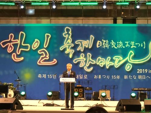 韩日副外长会晤就双边关系交换意见