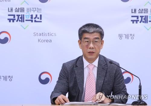 统计:韩国人口将从2028年起负增长