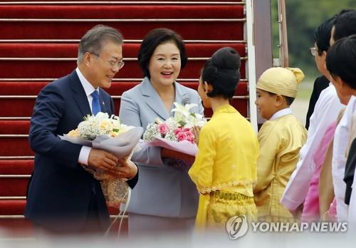 文在寅抵达内比都开始对缅甸进行国事访问