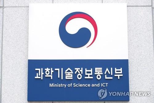 韩政府敲定国家网络安全基本规划