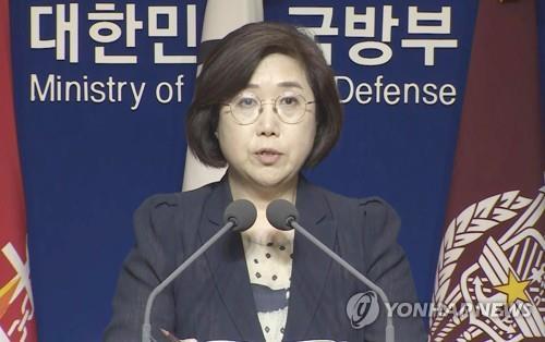 韩国防部:韩美就基地返还问题保持友好协商