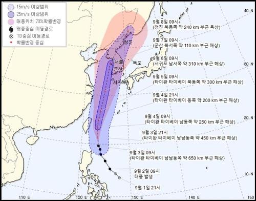 """13号台风""""玲玲""""北上 韩国或受直接影响"""