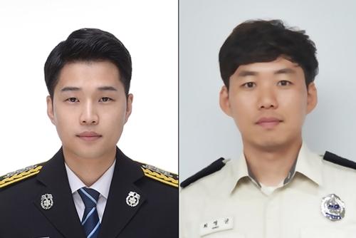 韩国消防员在日旅游时急救中国游客