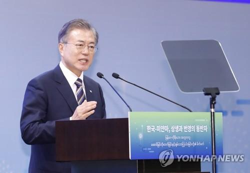 文在寅出席韩缅产业园动工仪式及商务论坛