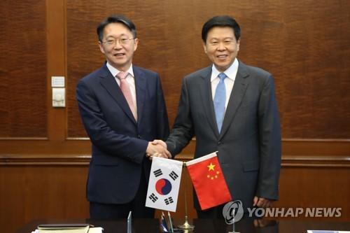 第24届韩中税务局长会议在京举行