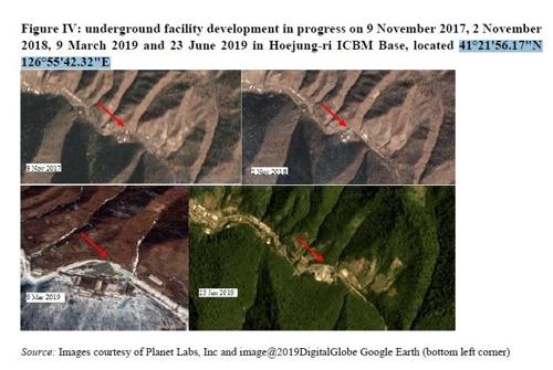 联合国制裁委报告:朝鲜仍在发展核导计划