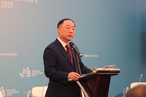 韩俄商务对话在俄罗斯举行