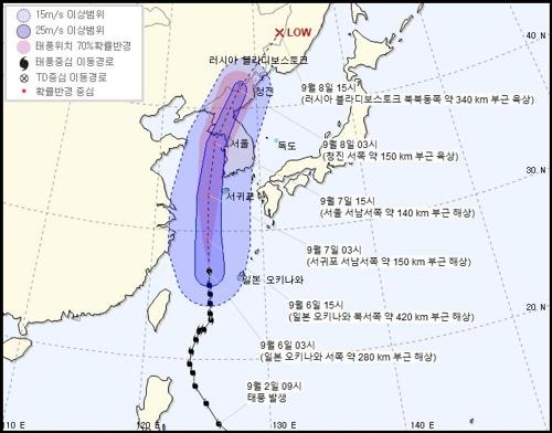 """超强台风""""玲玲""""来袭 明起登陆韩国"""