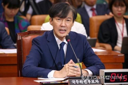 韩国国会举行法务部长人选人事听证会