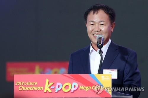 资料图片:李载洙在2018春川国际休闲大会开幕式上致辞。 韩联社