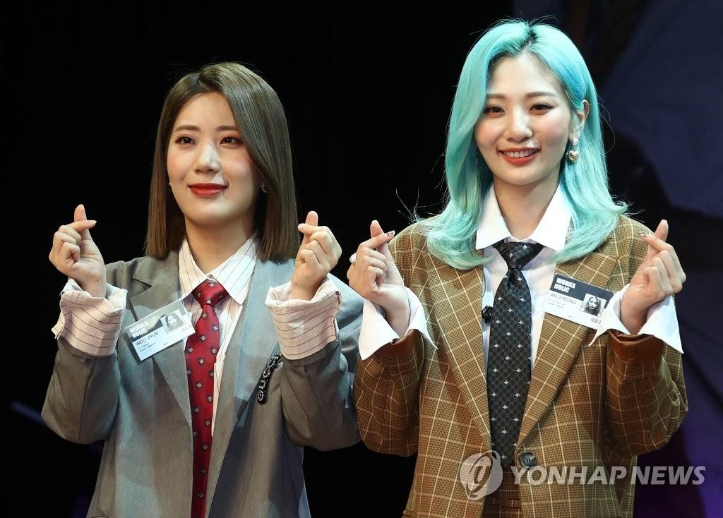 9月10日下午,在首尔市江南区一指艺术中心,脸红的思春期举行新迷你专辑《Two Five》抢听会。 韩联社