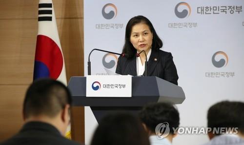 详讯:韩国将就日本限贸向世贸组织申诉