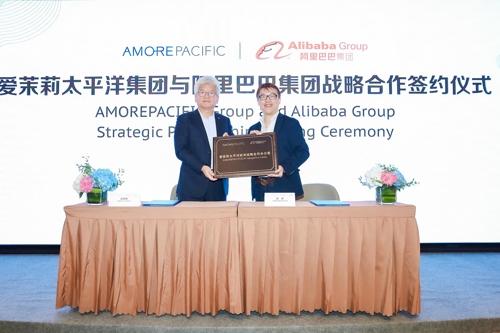 爱茉莉太平洋牵手阿里巴巴加快进军中国市场