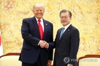 详讯:文在寅将出席联合国大会并会见美国总统特朗普
