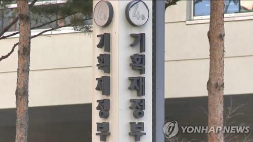 东盟与韩中日宏观经济研究办公室代表团明访韩