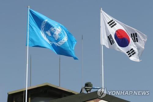 韩军和联合国军司令部讨论职能权限问题