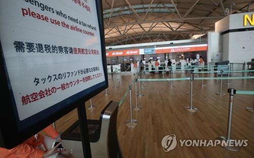 8月赴日旅游韩国人同比锐减48%