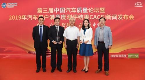北京现代连续6年在华获评售后服务满意度第一