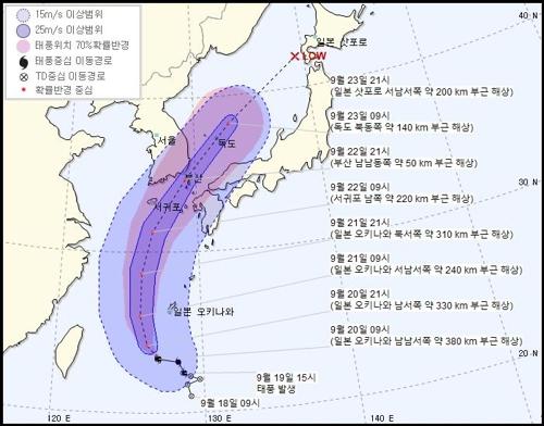 """台风""""塔巴""""北上 本周末或影响韩国"""