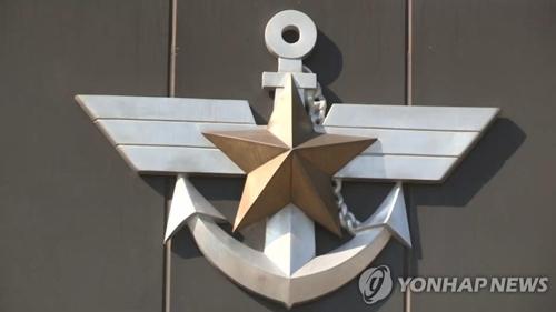 韩国防部核实咸朴岛归朝鲜管辖