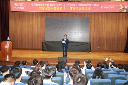 第9届中国留学生庆典在清州开幕