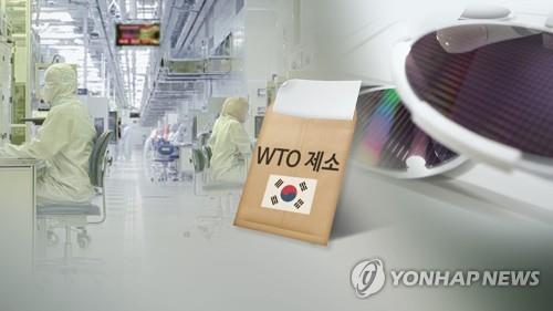 详讯:日本同意在WTO争端解决机制下与韩磋商 - 1