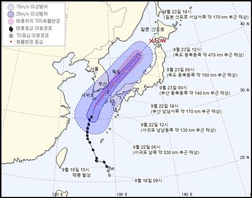 """台风""""塔巴""""接近济州今晚靠近釜山"""