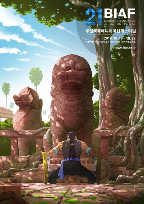 韩国富川国际动漫节10月18日开幕