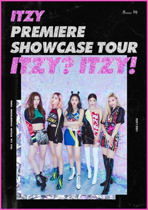 女团ITZY将举行首次世界巡演