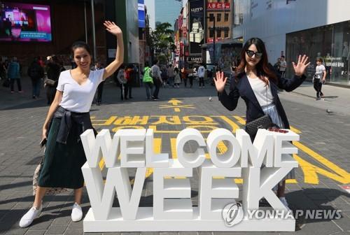 """首尔市将举行""""2019年外国游客欢迎周""""活动"""