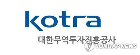 韩国贸促机构在哈尔滨长春开设贸易馆