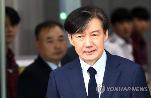 资料图片:韩国法务部长官曹国 韩联社