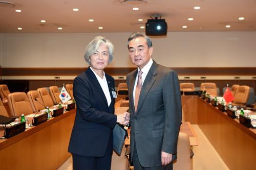 详讯:韩中外长在美举行会谈