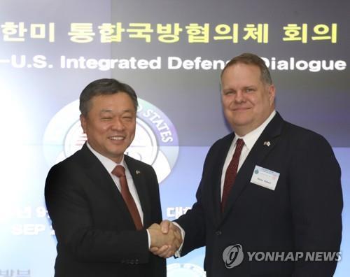 详讯:韩美国防高层对话在首尔举行