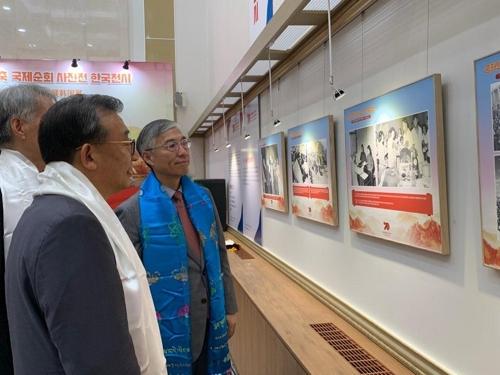 庆祝新中国成立70周年国际巡展在首尔举行