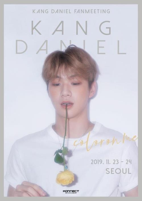 姜丹尼尔首场韩国粉丝会海报 韩联社/KONNECT娱乐供图(图片严禁转载复制)