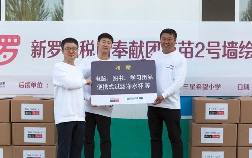 韩国新罗酒店在黑龙江省开展社会贡献活动